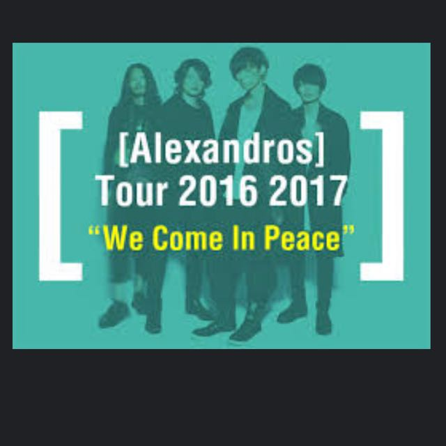 [Alexandros]Tour 2016—2017 We Come In Peace