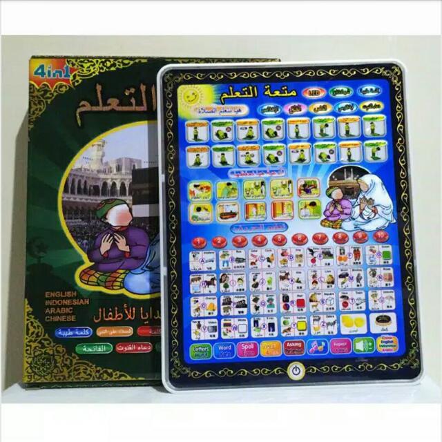 iPad Muslim Playpad
