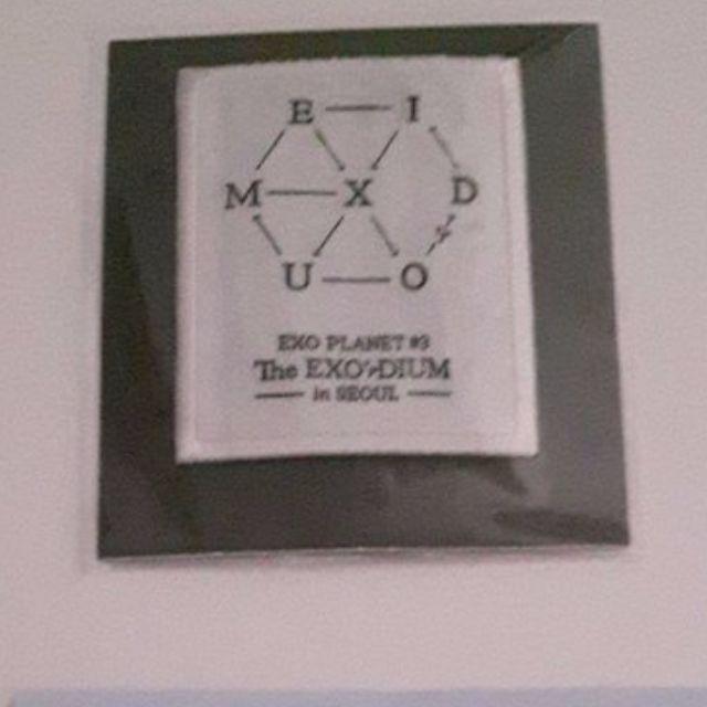 Official Exo'rdium Emblem Concert Version