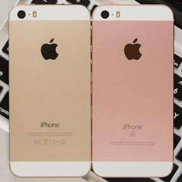 RUSH!!!! IPHONE SE 64GB