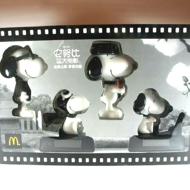 Snoopy Limited Edition (Shanghai)