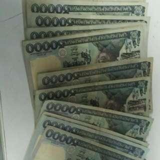 Uang Jadul 1995 100% Asli
