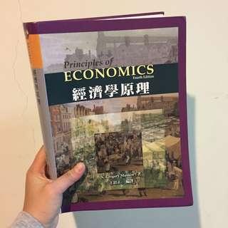 經濟學原理#我有課本要賣