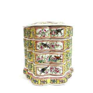 Chinese Porcelain Yellow Tiffin Tengkat