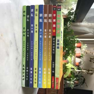 Compilations of Chinese Short Stories