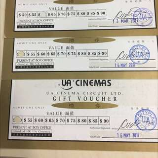 75折 UA 戲院現金券$160