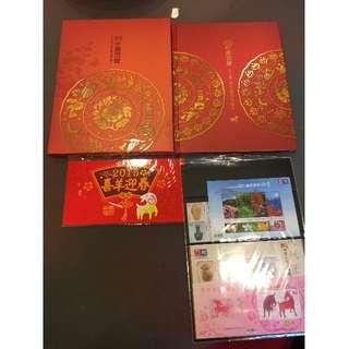 中華郵政 103年羊年郵票冊 全新 動物郵票