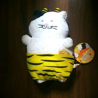Stuff Toy Cat