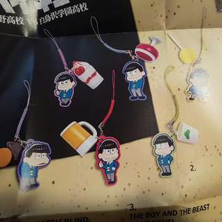 Mr Osomatsu Blind Bag Charm