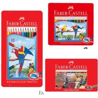 水性彩色鉛筆(鐵盒裝)附水彩筆 德國 輝柏Faber-Castell