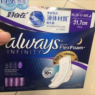 好自在液態衛生棉 夜用31.7公分 液體衛生棉