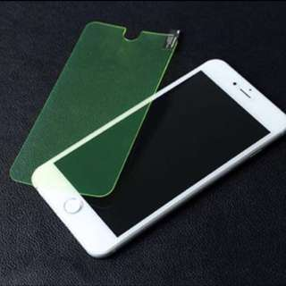 Eye Protection Tempered Glass