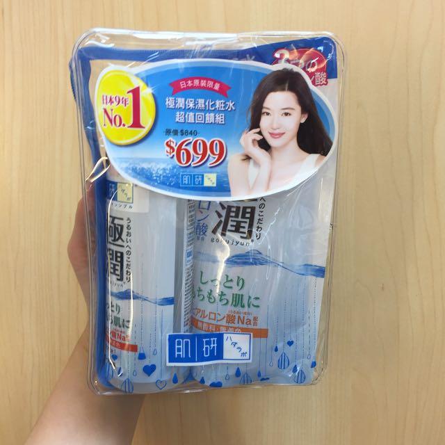 極潤保濕化妝水超值回饋組