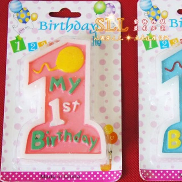 Baby Girl One Year Old Birthday Candle Babies Kids On Carousell