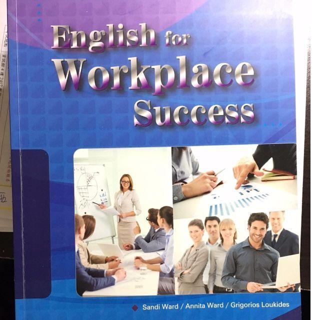 English for Workplace Success-附聽力及閱讀本(三本書)