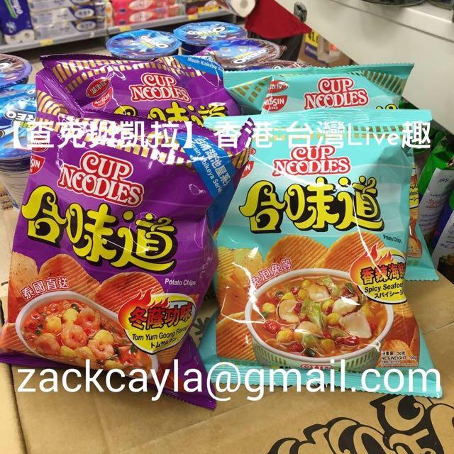 【HK代購】日清拉麵 薯片版 (ZCE002)