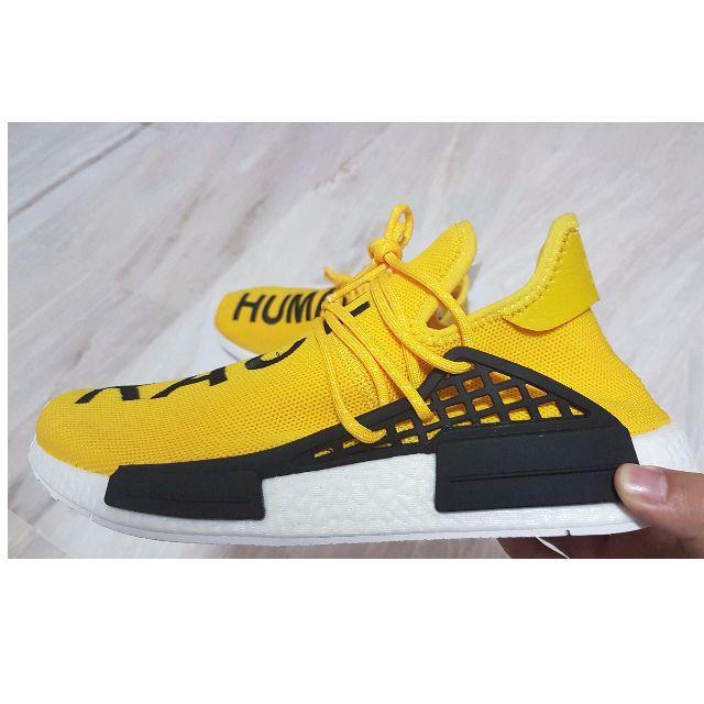wholesale dealer b8285 f2b10 INSTOCK] Human Race NMD (Yellow) by Pharrell Williams, Men's ...