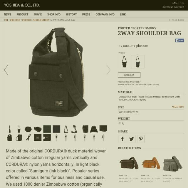 日本PORTER SMOKY / 2WAY SHOUDER BAG