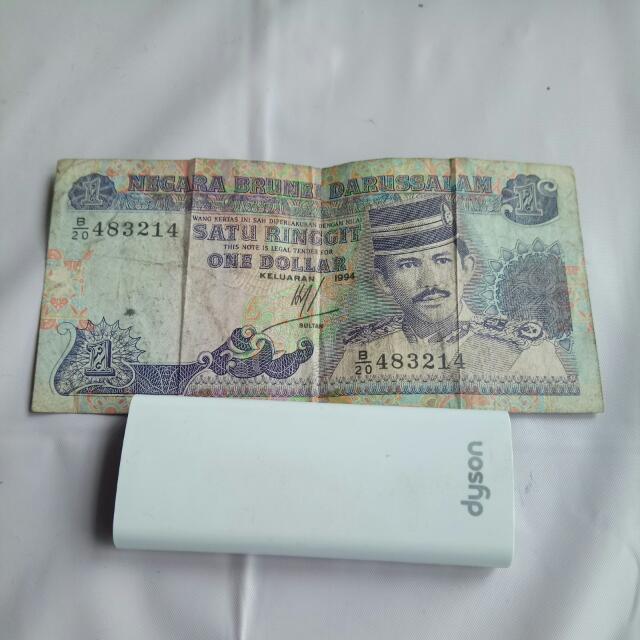 Preloved Negara Brunei Darussalam - One Dollar