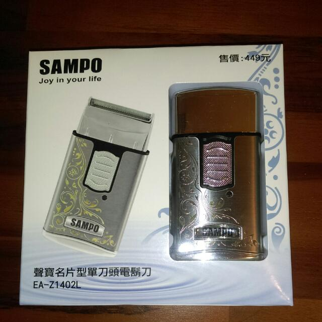 SAMPO名片型電鬍刀