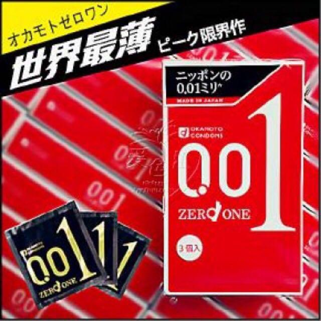 日本代購。0.01 最低價