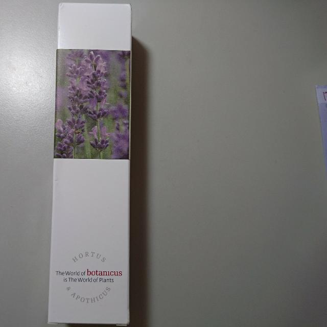 Botanicus 菠丹妮薰衣草護手霜100g