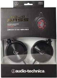 Audio-Technica ATH-WS77 Solid Bass Over-Ear Headphones