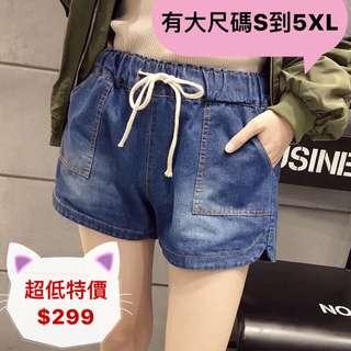 韓國牛仔短褲/高腰短褲/大尺碼S到5XL/丹寧短褲/寬褲/闊腿褲/闊腿短褲