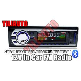12v In-Car FM Radio Audio USB MP3 SD Card Player