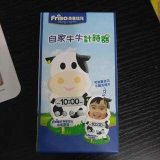 Friso 自家製牛牛計時器