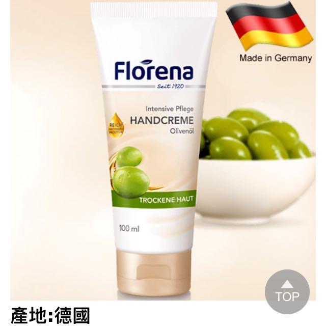 德國必買平價滋潤護手霜