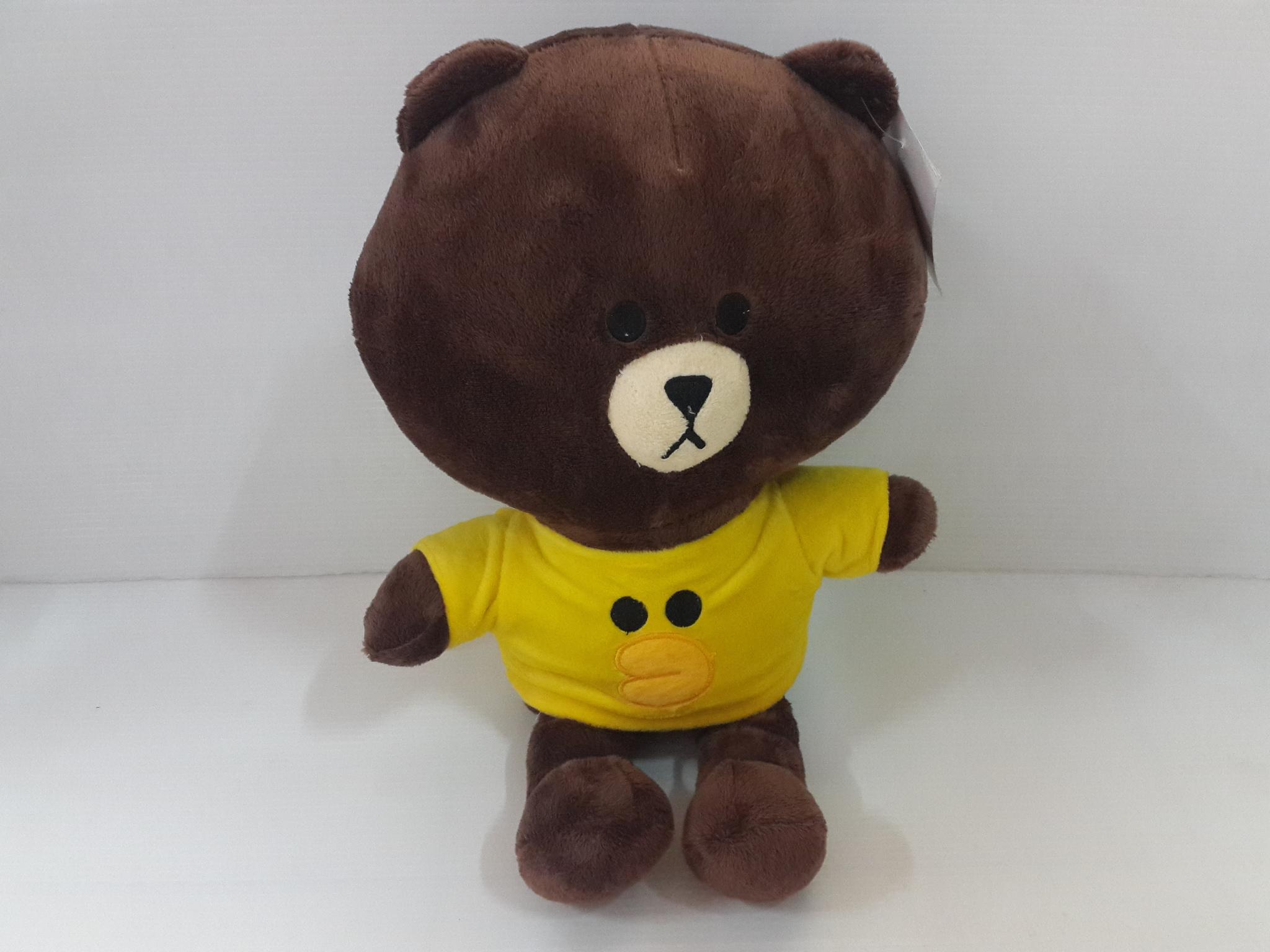 Boneka Bear Brown Line Kaos Sally Toys Collectibles Toys