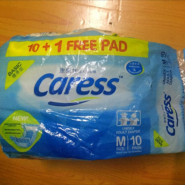 Caress Medium Adult Diaper