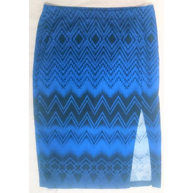 Preloved Forever 21 Skirt