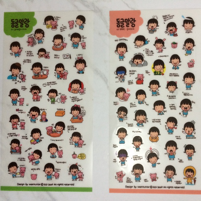 Sticker Korean Girl (2 lembar)