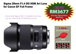 Sigma 20mm f/1.4 DG HSM Art Lens for Canon EF ( Add MC-11 for Sony E mount )