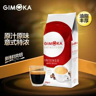 Gimoka Coffee Bean
