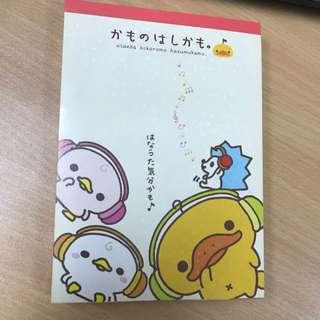 Cute San X Character Note Pad Kamonohashikamo