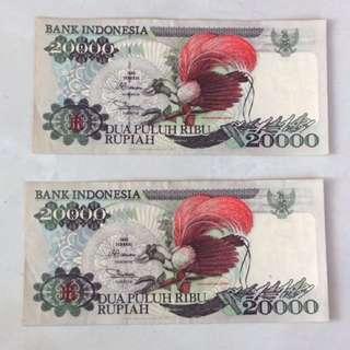 Uang Rupiah Kuno 20.000