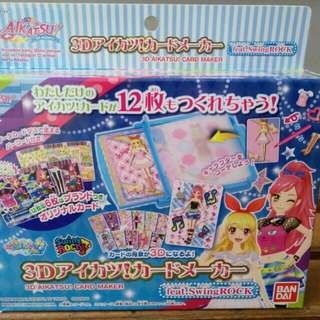 3D Aikatsu! Card Maker