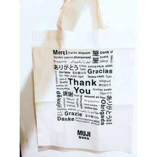 無印良品my Bag限量購物袋