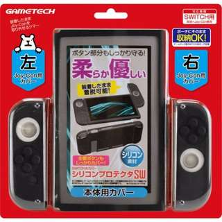 (instock) 任天堂 GAMETECH SWF1948 Silicon protector SW Black for Nintendo Switch