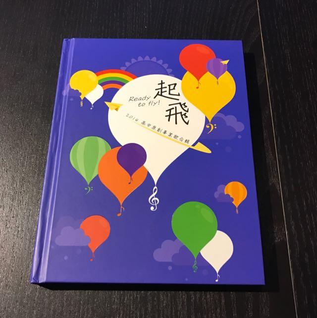 合輯★起飛2014高中原創畢業歌合輯