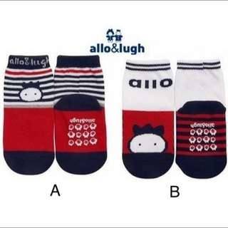 Allo & Lugh Red Anti-Slip Baby Sock