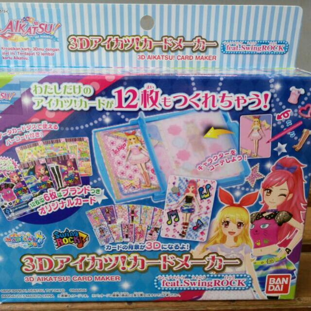 3D Aikatsu! Card Maker