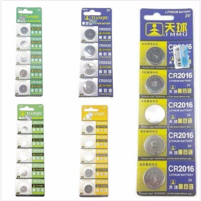 5PC Genuine TianQiu Lithium Battery CR1220 CR1616 CR1632 CR2016 CR2032