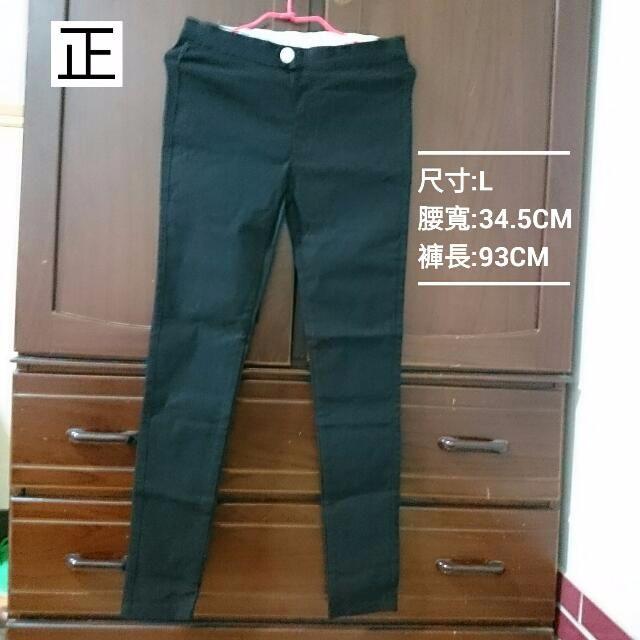 (🆕全新轉賣)各式窄管長褲