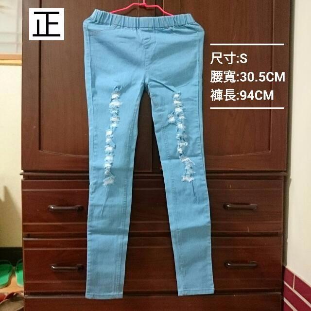 🚚 (🆕全新轉賣)各式窄管長褲