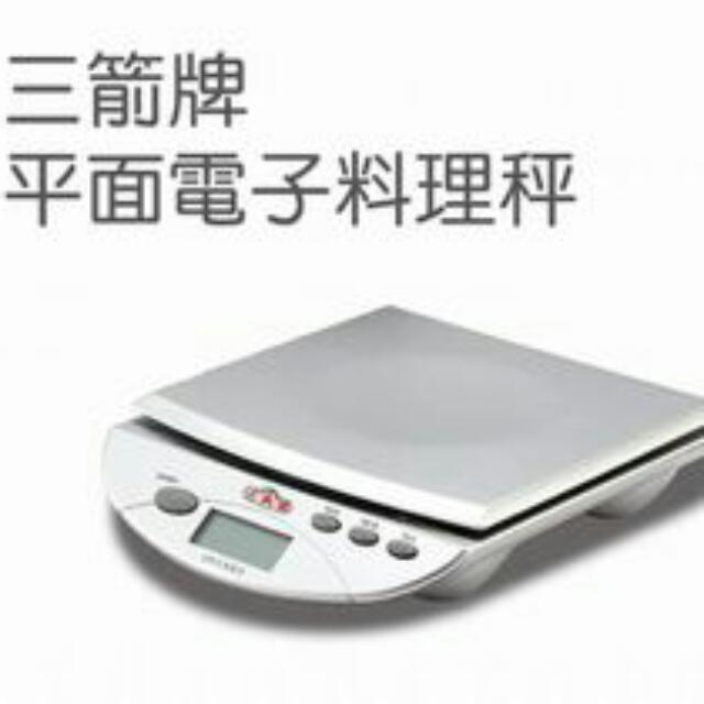 三箭牌 3KG 電子秤 料理秤/市場秤 (TL-507)