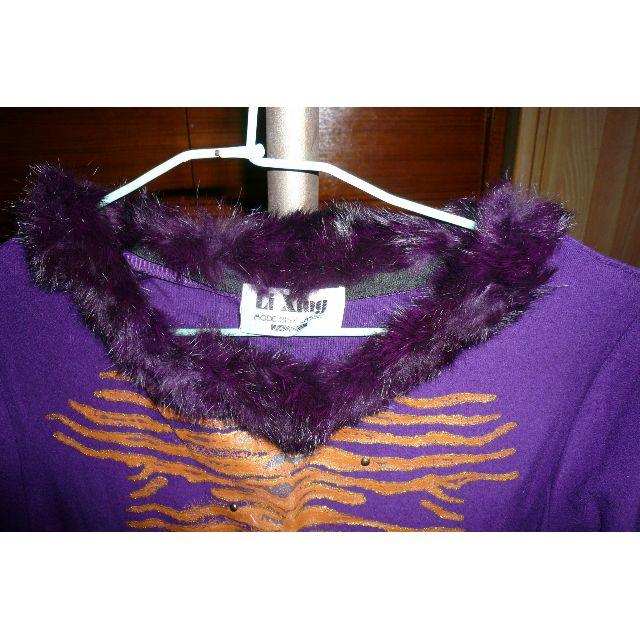 [二手] Li Xing 深紫色毛毛領長袖上衣